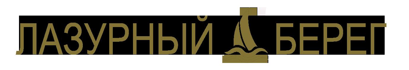 logo2gold
